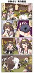 /\/\/\ 4koma 6+girls >_< ahoge black_hair blank_eyes box brown_eyes brown_hair chibi chocolate closed_eyes comic commentary crying crying_with_eyes_open detached_sleeves double_bun drooling eating english face_down fainting first_aid_kit fish gift gift_box glasses grey_eyes headgear hiei_(kantai_collection) highres japanese_clothes kantai_collection kirishima_(kantai_collection) kongou_(kantai_collection) long_hair multiple_girls no_shoes nontraditional_miko open_mouth pantyhose puchimasu! pun saliva scared shaded_face short_hair sidelocks skirt smile smoke sparkle_background surprised sweatdrop tatami tearing_up tears translated trembling valentine wide_sleeves wooden_floor yuureidoushi_(yuurei6214)