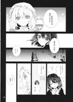 2girls bar capelet comic cup dress drinking_glass frills greyscale hat highres long_hair maribel_hearn mob_cap monochrome multiple_girls page_number scan short_hair torii_sumi touhou translated usami_renko wine_glass