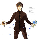 1boy bad_id bad_pixiv_id brown_eyes brown_hair cross expressionless fate/zero fate_(series) flower kotomine_kirei kuroihato male_focus nigella solo translated