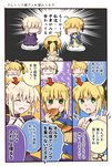 3girls ahoge artoria_pendragon_(all) bare_shoulders black_bow blonde_hair blue_ribbon blush bow braid chibi comic commentary_request directional_arrow eating fate/stay_night fate/unlimited_codes fate_(series) food green_eyes hair_bow hair_ribbon hamburger highres multiple_girls multiple_persona open_mouth personality_switch ponytail ribbon saber saber_alter saber_lily shaded_face smile speech_bubble translated tsuchiya_madose