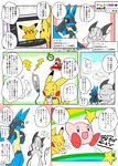 clock comic game_boy_color handheld_game_console highres kirby lucario mario pikachu pokemon pokemon_(creature) raichu star translation_request