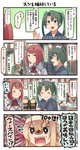 3girls 4koma :d ;) =_= ark_royal_(kantai_collection) bangs blonde_hair blue_eyes blunt_bangs bob_cut closed_eyes comic crown eating emphasis_lines fingerless_gloves gloves green_eyes green_hair hair_ribbon highres ido_(teketeke) japanese_clothes kantai_collection long_hair mini_crown multiple_girls one_eye_closed open_mouth red_hair ribbon short_hair smile speech_bubble tiara translation_request twintails warspite_(kantai_collection) zuikaku_(kantai_collection)