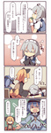 3girls 4koma blonde_hair blue_hair bow comic fuukadia_(narcolepsy) goggles grey_hair hair_bow hat izayoi_sakuya jitome kawashiro_nitori key kurodani_yamame maid_headdress multiple_girls open_mouth ponytail shaded_face short_hair sweatdrop touhou translated