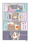 +++ /\/\/\ 0_0 2girls 4koma >:) ahoge bangs blue_shirt blush_stickers brown_hair calendar_(object) can clenched_hands comic commentary_request drinking energy_drink green_ribbon grey_hair hair_ribbon hood hood_down long_hair long_sleeves multiple_girls one_side_up original pink_hoodie red_eyes ribbon shirt sleeve_tug translation_request tsukigi twintails window yellow_eyes