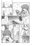 3girls absurdres alice_margatroid breasts chocolate comic demon_wings doujinshi eyebrows_visible_through_hair frilled_sleeves frills fumitsuki_(minaduki_6) gift greyscale hair_ribbon hairband head_wings heart highres koakuma long_hair long_sleeves monochrome multiple_girls page_number patchouli_knowledge ribbon short_hair touhou translated wings