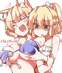 2girls :d ^_^ animal_ear_fluff animal_ears bangs bare_shoulders bikini blonde_hair blush breast_envy breast_grab breasts closed_eyes eyebrows_visible_through_hair fang fox_ears gokuu_(acoloredpencil) grabbing grabbing_from_behind green_eyes hair_between_eyes large_breasts medium_breasts midriff mizuhashi_parsee motion_lines multiple_girls open_mouth pointy_ears ponytail shaded_face short_hair smile swimsuit tears touhou untied untied_bikini upper_body v-shaped_eyebrows yakumo_ran