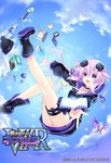 1girl adult_neptune blush d-pad falling hair_ornament hood jacket long_hair looking_at_viewer neptune_(series) official_art purple_eyes purple_hair shin_jigen_game_neptune_vii sky smile solo track_jacket tsunako