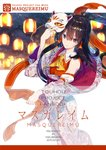1girl ascot bangs bare_shoulders black_hair brown_eyes character_name commentary_request copyright_name dated detached_sleeves eyebrows_visible_through_hair feet_out_of_frame floral_print fox_mask hair_between_eyes hair_tubes hakurei_reimu hand_up highres holding holding_mask holding_ribbon japanese_clothes kimono lantern long_hair long_sleeves looking_at_viewer mask obi off_shoulder paper_lantern red_ribbon red_sash ribbon sash sidelocks smile solo tassel touhou white_background wide_sleeves yellow_neckwear zounose