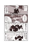 2girls ahoge architecture ceiling closed_eyes comic commentary_request cup east_asian_architecture glasses japanese_clothes kimono kouji_(campus_life) long_sleeves multiple_girls obi open_mouth original pleated_skirt sash school_uniform sepia short_hair short_twintails sitting skirt smile standing surprised sweatdrop tabi tatami translated trembling twintails wide_sleeves yunomi zashiki-warashi