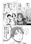 1girl 2boys comic freckles greyscale hair_ornament hairpin hood hoodie konishi_shunpei monochrome multiple_boys necktie ooishi_wataru parari_(parari000) school_uniform super_heroine_boy sweatdrop takaoka_yukari translated