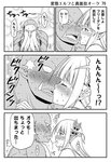1boy 1girl bald blush braid butterfly_hair_ornament comic elf fangs french_braid french_kiss friden_(hentai_elf_to_majime_orc) greyscale hair_ornament hentai_elf_to_majime_orc jewelry kiss libe_(hentai_elf_to_majime_orc) long_hair monochrome necklace orc original pointy_ears saliva sweat tomokichi tongue tongue_out translated trembling