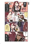 3girls bangs beret blazer blonde_hair blush braid breasts check_translation comic commentary dark_skin drooling eyebrows_visible_through_hair fnc_(girls_frontline) girls_frontline gloves hair_between_eyes hair_ornament hair_ribbon half_updo hat head_grab hot hug jacket junsuina_fujunbutsu large_breasts long_hair multiple_girls necktie one_side_up open_mouth partially_translated purple_hair red_eyes red_headwear red_neckwear ribbon saiga-12_(girls_frontline) shirt sidelocks single_braid steam surprised sweat translation_request twintails very_long_hair wa2000_(girls_frontline)