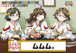 3girls ahoge angry black_hair blue_eyes bowl brown_hair chopsticks clenched_hands closed_eyes commentary_request cooking culture_shock cup dakku_(ogitsune) detached_sleeves double_bun eyebrows_visible_through_hair fire fish food fork glasses hiei_(kantai_collection) japanese_clothes kantai_collection kirishima_(kantai_collection) knife kongou_(kantai_collection) long_hair meat moyamoya_summers_2 multiple_girls nabe nontraditional_miko partially_translated pot rice rice_bowl shikishi_(object) short_hair shrimp smile tea teacup translation_request wide_sleeves