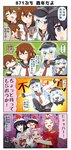4koma 6+girls akatsuki_(kantai_collection) anchor_symbol bangs biting_hand black_hair blue_eyes blue_kimono blunt_bangs brown_eyes brown_hair chibi chicken_costume closed_eyes comic commentary flat_cap floral_print food fourth_wall furisode grey_eyes hair_ornament hair_ribbon hairclip hand_up hat hibiki_(kantai_collection) highres hiyou_(kantai_collection) holding holding_food ikazuchi_(kantai_collection) inazuma_(kantai_collection) japanese_clothes jojo_pose jun'you_(kantai_collection) kantai_collection kimono knee_up long_hair long_sleeves multiple_girls neckerchief obi open_mouth outstretched_arms parted_bangs pleated_skirt pose puchimasu! purple_eyes purple_hair red_kimono ribbon sash school_uniform serafuku sidelocks skirt spiked_hair spread_arms thighhighs translated triangle_mouth wide_sleeves yuureidoushi_(yuurei6214)