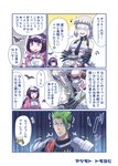 1boy 3girls abs achilles_(fate) ahoge angry animal_ears arm_guards atalanta_(fate) aura bandeau bangs bat blank_eyes blunt_bangs bow breasts bridal_gauntlets brown_eyes brown_hair cat_ears chibi chibi_inset cloak closed_eyes comic commentary_request crossed_arms dark_aura fate/grand_order fate_(series) glasses green_eyes green_hair hair_bow hair_ornament hairband hood hood_down hooded_cloak large_breasts long_hair long_sleeves medium_breasts multiple_girls musical_note necktie open_mouth osakabe-hime_(fate/grand_order) penthesilea_(fate/grand_order) shirt short_hair shoulder_armor sidelocks sleeveless smile tomoyohi translation_request trembling white_hair yellow_eyes