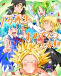 1boy 3girls ;d ^_^ ascot black_eyes black_hair blank_eyes blonde_hair blue_eyes blue_hair bow broly cirno closed_eyes daiyousei dragon_ball dragon_ball_z fairy_wings green_eyes green_hair hair_bow hair_ribbon highres jewelry long_sleeves multiple_girls no_mouth no_nose ohoho one_eye_closed open_mouth puffy_short_sleeves puffy_sleeves ribbon rumia shirt short_hair short_sleeves side_ponytail skirt smile sparkle spiked_hair touhou vest wings