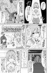 2girls :3 ^_^ ahoge aoba_(kantai_collection) arms_behind_back closed_eyes comic confetti eyebrows_visible_through_hair film_reel glasses greyscale hairband highres kantai_collection masara monochrome multiple_girls ooyodo_(kantai_collection) ponytail school_uniform scrunchie serafuku shirt shorts smile sweat sweating_profusely translated