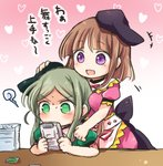 2girls @_@ apron bangs black_hat blunt_bangs breast_press breasts brown_hair commentary_request dress eyebrows_visible_through_hair game_boy gradient gradient_background green_dress green_eyes green_hair hand_on_another's_head handheld_game_console hat heart holding medium_breasts multiple_girls nishida_satono pink_background pink_dress playing_games pote_(ptkan) puffy_short_sleeves puffy_sleeves purple_eyes short_hair_with_long_locks short_sleeves smile table teireida_mai touhou translated