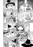 4girls alice_margatroid bicycle comic hat highres kawashiro_nitori kirisame_marisa magic_circle monochrome multiple_girls patchouli_knowledge sitting touhou translated udppagen