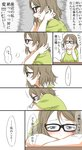 1girl blue_eyes blush brown_hair casual check_translation embarrassed glasses green_shirt highres love_live! love_live!_sunshine!! open_mouth shirt short_hair solo thought_bubble translation_request vorupi watanabe_you