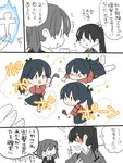 2girls :> =d >_< blue_fire blush chibi comic fire hakama houshou_(kantai_collection) japanese_clothes kantai_collection ladle multiple_girls onmyouji partially_colored ponytail rice_spoon ryuujou_(kantai_collection) shikigami spoon sweatdrop tears translated yoichi_(umagoya)