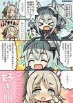 2girls :d >_< ^_^ animal_ear_fluff animal_ears apron arknights black_jacket brown_hair brown_shirt carol_(arknights) chibi closed_eyes collared_shirt comic commentary_request crying gloves grani_(arknights) green_apron grey_eyes grey_gloves head_scarf jacket long_hair long_sleeves marshmallow_mille multiple_girls open_clothes open_jacket open_mouth ponytail scratching_cheek shirt short_over_long_sleeves short_sleeves silver_hair smile tears translation_request trembling twitter_username visor white_shirt xd