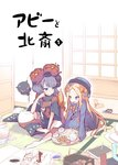 2girls abigail_williams_(fate/grand_order) bangs barefoot black_bow black_dress black_hair black_hat blonde_hair bow commentary_request cup dress fate/grand_order fate_(series) floating food hair_bow hair_ornament hat holding holding_paintbrush japanese_clothes katsushika_hokusai_(fate/grand_order) long_hair looking_at_another mary_janes multiple_girls nanateru octopus orange_bow paintbrush painting_(object) parted_bangs ribbed_dress sandals shoes short_hair short_sleeves sitting sleeves_past_wrists stylus tablet_pc teacup teapot translated tray wide_sleeves