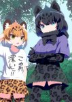 2girls alternate_costume animal_ears aqua_eyes bangs black_gloves black_hair black_jaguar_(kemono_friends) black_legwear black_neckwear black_skirt blouse blue_sky bob_cut bow bowtie breasts brown_hair brown_legwear brown_skirt center_frills closed_mouth clothes_writing collarbone commentary_request crossed_arms d: day elbow_gloves eyebrows_visible_through_hair eyelashes frown fur_collar gloves gradient_hair hair_between_eyes hand_on_own_head hand_up high-waist_skirt highres jaguar_(kemono_friends) jaguar_ears jaguar_girl jaguar_print jaguar_tail kemono_friends looking_at_another looking_at_viewer medium_breasts miniskirt multicolored multicolored_eyes multicolored_hair multiple_girls open_mouth outdoors parted_bangs pleated_skirt print_gloves print_legwear print_skirt purple_blouse quatre_aaaa raised_eyebrows shiny shiny_hair shirt short_hair short_sleeves skindentation skirt sky standing t-shirt tail thighhighs translation_request tree tsurime unmoving_pattern v-shaped_eyebrows white_shirt yellow_eyes