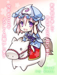 1girl chibi hat horse looking_at_viewer new_year open_mouth pink_eyes pink_hair saigyouji_yuyuko short_hair smile solo t-ray touhou triangular_headpiece