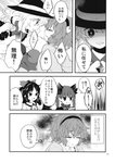 4girls animal_ears blouse bow braid buttons cape cat_ears comic frills greyscale hair_bow hair_ornament hairband hat heart heart_hair_ornament highres kaenbyou_rin komeiji_koishi komeiji_satori long_hair long_sleeves messy_hair monochrome multiple_girls neck_ribbon page_number reiuji_utsuho ribbon scan shirt short_hair short_sleeves tears third_eye thought_bubble tomobe_kinuko touhou translated twin_braids wavy_hair wings