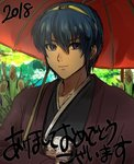 1boy blue_eyes blue_hair fire_emblem fire_emblem:_monshou_no_nazo highres japanese_clothes kimono kometubu0712 looking_at_viewer male_focus marth new_year smile solo tiara
