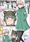 ! 2girls arm_behind_back axent_wear bad_proportions beanie bow breath brown_eyes casual cat_ear_headphones clothes_writing coat comic folded_ponytail green_hair hair_bow hand_on_another's_shoulder hands_in_pockets hat headphones headphones_around_neck highres jacket jewelry kantai_collection long_hair multiple_girls open_mouth pantyhose pink_hair pointing pointing_at_self pom_pom_(clothes) red_eyes ring scarf short_hair skirt spoken_exclamation_mark tama_(kantai_collection) thumbs_up translated wedding_band winter_clothes yano_toshinori yuubari_(kantai_collection)