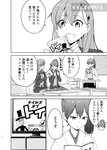 3girls ascot blazer blinds book comic commentary_request couch cushion frilled_skirt frills greyscale hair_ornament hairclip highres jacket kaga_(kantai_collection) kantai_collection kumano_(kantai_collection) long_hair masukuza_j monochrome multiple_girls pleated_skirt ponytail reading remodel_(kantai_collection) school_uniform side_ponytail sitting skirt suzuya_(kantai_collection) table television thighhighs translation_request window