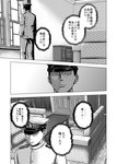 1boy admiral_(kantai_collection) bomber_grape chair comic curtains door doorway epaulettes greyscale hand_in_pocket hat jacket kantai_collection male_focus military military_hat military_uniform monochrome office pants peaked_cap solo table thought_bubble translated uniform window