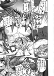 1girl abs bad_id bajou_takurou bar_censor blush breasts censored comic demon_girl dilation_belt elbow_gloves faceless faceless_male gloves hair_over_one_eye horns jewelry labia_clamps large_breasts large_penis long_hair monochrome necklace nipples nise_maou_kanizeru nude original penis pointless_censoring pubic_hair puffy_nipples pussy pussy_juice sex sharp_teeth spread_legs spread_pussy sweat tongue tongue_out translation_request vaginal veins veiny_penis yuusha_to_maou