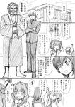 akaza_akari assassin_(fate/zero) comic fate/zero fate_(series) funami_yui gakuran gilgamesh japanese_clothes long_hair monochrome rider_(fate/zero) school_uniform serafuku shimazaki_kazumi short_hair toshinou_kyouko translated yuru_yuri