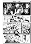1boy 1girl anger_vein angry bangs battle clenched_teeth comic eyebrows_visible_through_hair furrowed_eyebrows gloom_(expression) greyscale hairband highres holding holding_sword holding_weapon katana konpaku_youmu mask midriff monochrome open_mouth short_hair sin_sack skirt smile stomach sweat sweatdrop sword teeth thighhighs touhou translation_request trembling vest warugaki_(sk-ii) weapon