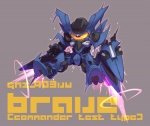 brave_commander_test_type chibi gundam gundam_00 gundam_00_a_wakening_of_the_trailblazer king_of_unlucky mecha no_humans shield simple_background solo text_focus