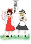 2girls :o apron ascot asymmetrical_hair bare_shoulders black_dress blonde_hair blush bottle bow braid breasts brown_hair covering_mouth detached_sleeves dress frills full_body grass hair_bow hair_ribbon hair_tubes hakurei_reimu hat highres kirisame_marisa looking_at_another multiple_girls nontraditional_miko outdoors pouring puffy_short_sleeves puffy_sleeves ribbon shiraue_yuu shirt shoes short_hair short_sleeves simple_background single_braid skirt skirt_set small_breasts smile sweat touhou translation_request tress_ribbon turn_pale waist_apron white_background white_shirt wide_sleeves witch_hat yellow_eyes yellow_neckwear
