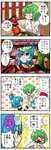 0_0 2girls 4koma alternate_costume blue_eyes blue_hair blush collarbone comic commentary contemporary drill_hair emphasis_lines empty_eyes fire_extinguisher full-face_blush green_eyes green_hair hair_rings handsome_wataru highres holding holding_panties kaku_seiga light_smile mole mole_under_eye multiple_girls no_hat no_headwear off-shoulder_sweater off_shoulder open_mouth panties pointing print_panties ribbed_sweater soga_no_tojiko sweater tears thought_bubble touhou translated underwear white_sweater