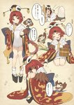 1girl absurdres apron benienma_(fate/grand_order) bird bowl closed_eyes commentary commentary_request eyebrows_visible_through_hair fate/grand_order fate_(series) hat heart highres holding holding_spoon huge_filesize japanese_clothes kimono looking_at_viewer multiple_views open_mouth platform_footwear red_eyes revision rice rice_bowl rice_spoon romana short_hair short_kimono sitting sparrow speech_bubble spoon standing translated white_apron wide_sleeves