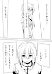 2boys check_translation comic earrings greyscale hood hoodie jewelry kaname_tatsuya kurono_yuu kyubey mahou_shoujo_madoka_magica monochrome multiple_boys personification school_uniform scratches short_hair sidelocks teenage translated translation_request