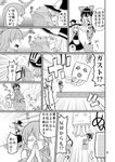 /\/\/\ 3girls apron ascot bare_shoulders blouse bow closed_eyes collared_shirt comic crossover detached_sleeves dress explosion floating_rock frilled_dress frills ghast greyscale hair_bow hair_ornament hakurei_reimu hands_together hat hat_bow highres kirisame_marisa kochiya_sanae mary_janes minecraft monochrome multiple_girls page_number pinafore_dress pointing_finger praying ribbon-trimmed_sleeves ribbon_trim seiryouinryousui shirt shoes skirt skirt_set smoke snake_hair_ornament socks speech_bubble sweatdrop the_nether touhou translated waist_apron waist_bow witch_hat