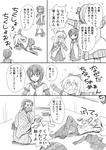 akaza_akari assassin_(fate/zero) comic fate/zero fate_(series) funami_yui gilgamesh japanese_clothes long_hair monochrome rider_(fate/zero) school_uniform serafuku shimazaki_kazumi short_hair toshinou_kyouko translated yuru_yuri