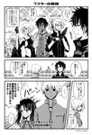 ... /\/\/\ 3girls 6+boys ahoge archer arjuna_(fate/grand_order) artoria_pendragon_(all) bangs black_hair blush chaldea_combat_uniform cigarette comic commentary_request crown dark_skin dark_skinned_male dress eighth_note emiya_kiritsugu emiya_kiritsugu_(assassin) empty_eyes eyebrows_visible_through_hair fate/grand_order fate/stay_night fate/zero fate_(series) fujimaru_ritsuka_(male) gao_changgong_(fate) glasses gloves graphite_(medium) greyscale hair_bun hair_over_one_eye highres ishtar_(fate/grand_order) karna_(fate) long_hair long_sleeves mash_kyrielight mechanical_pencil monochrome multiple_boys multiple_girls musical_note open_mouth parted_bangs pencil polar_chaldea_uniform ponytail ribbon saber school_uniform short_hair smile smoking speech_bubble spoken_ellipsis surprised sweatdrop tateishi_emon traditional_media translated white_hair