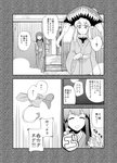 2girls akagi_(kantai_collection) check_translation comic doujinshi gesture greyscale headgear highres japanese_clothes kantai_collection long_hair monochrome multiple_girls shinkaisei-kan teeth translated translation_request tsuru_(clainman) wo-class_aircraft_carrier