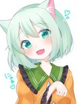 1girl :d animal_ear_fluff animal_ears bangs blush breasts cat_ears collared_shirt commentary_request eringi_(rmrafrn) eyebrows_visible_through_hair fang frilled_shirt_collar frills green_eyes green_hair hair_between_eyes hand_up head_tilt heart heart-shaped_pupils kemonomimi_mode komeiji_koishi long_sleeves looking_at_viewer open_mouth orange_shirt shirt simple_background small_breasts smile solo symbol-shaped_pupils touhou translation_request upper_body white_background