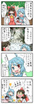 3girls 4koma =d ahoge blush bowl brown_hair carrying closed_eyes coin comic commentary detached_sleeves hair_ornament hakurei_reimu hat heterochromia highres leaf multiple_girls open_mouth plant purple_hair short_hair size_difference smile solid_oval_eyes star stone sukuna_shinmyoumaru sweat sweatdrop tagme tatara_kogasa touhou translated tree vines yuzuna99 |_|