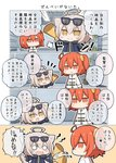 ahoge angeltype angry animal_ears black_dress blue_jacket chibi comic commentary_request dress eyewear_on_head fate/grand_order fate_(series) fur-trimmed_jacket fur-trimmed_sleeves fur_trim jacket jeanne_d'arc_(alter)_(fate) jeanne_d'arc_(fate)_(all) short_hair silver_hair tail wicked_dragon_witch_ver._shinjuku_1999 yellow_eyes