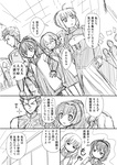 comic fate/zero fate_(series) furutani_himawari glasses ikeda_chitose lancer_(fate/zero) long_hair monochrome oomuro_sakurako pantyhose saber school_uniform serafuku shimazaki_kazumi short_hair sugiura_ayano translated yuru_yuri